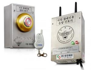 음향신호기 HUMC-3100T